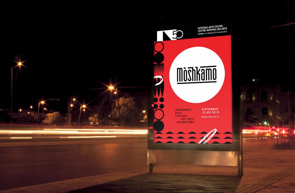 Moshkamo billboard